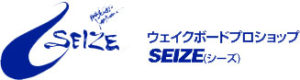 西宮 SEIZEシーズ|ウェイクボード&ウェイクサーフィン